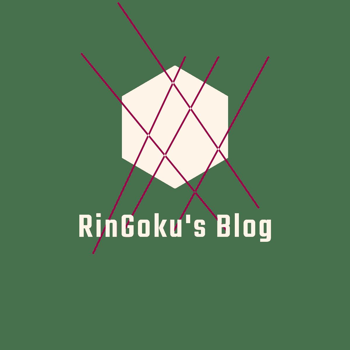 ITエンジニアりんごくの技術ブログ
